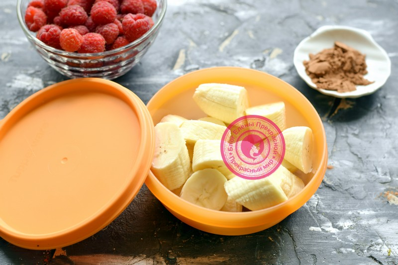 фруктовое мороженое-щербет