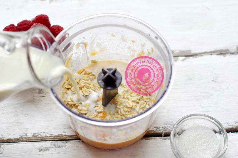 смузи из абрикосов и малины рецепт с фото пошагово