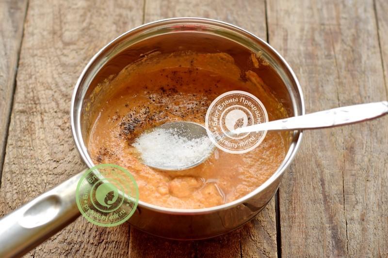 кабачково-баклажанная икра на зиму рецепт в домашних условиях