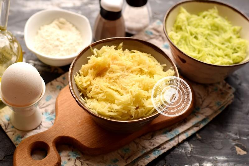 картофельные драники с кабачком рецепт с фото