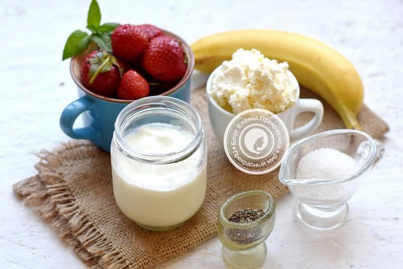 творожно-йогуртовый смузи из клубники и банана