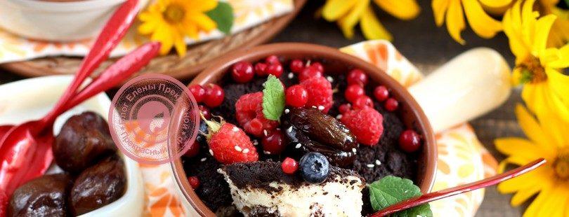 Творожная запеканка со сливами и шоколадной крошкой: рецепт в домашних условиях