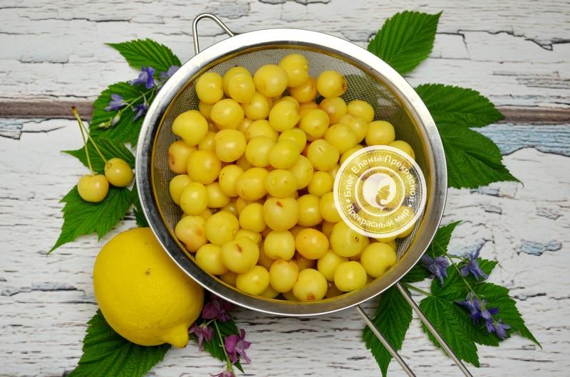 варенье из желтой черешни рецепт