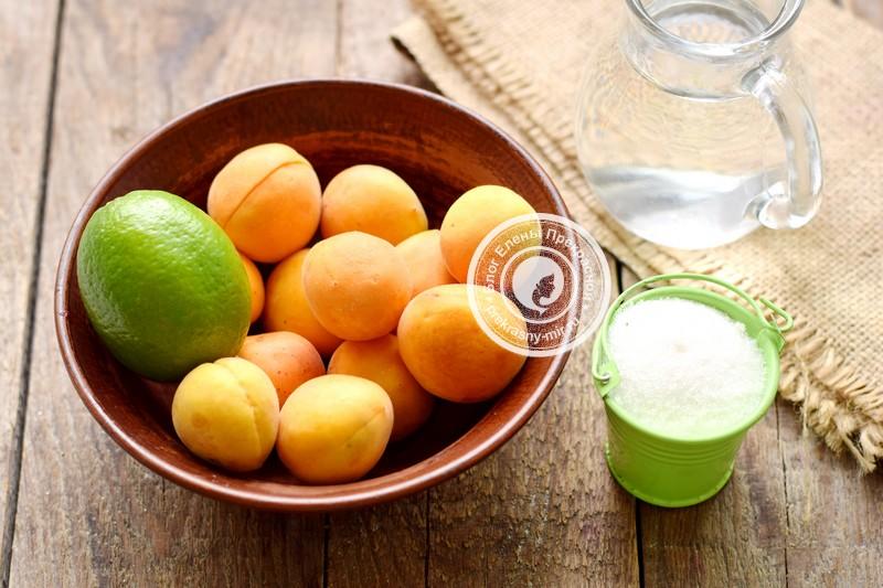 абрикосовый компот с лимоном