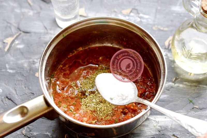 кабачки по-грузински на зиму рецепт в домашних условиях
