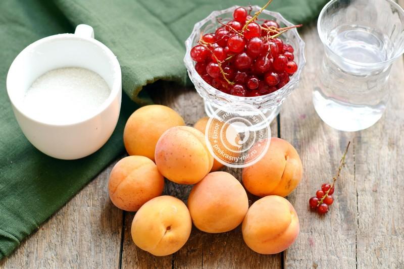 компот из абрикосов и красной смородины на зиму