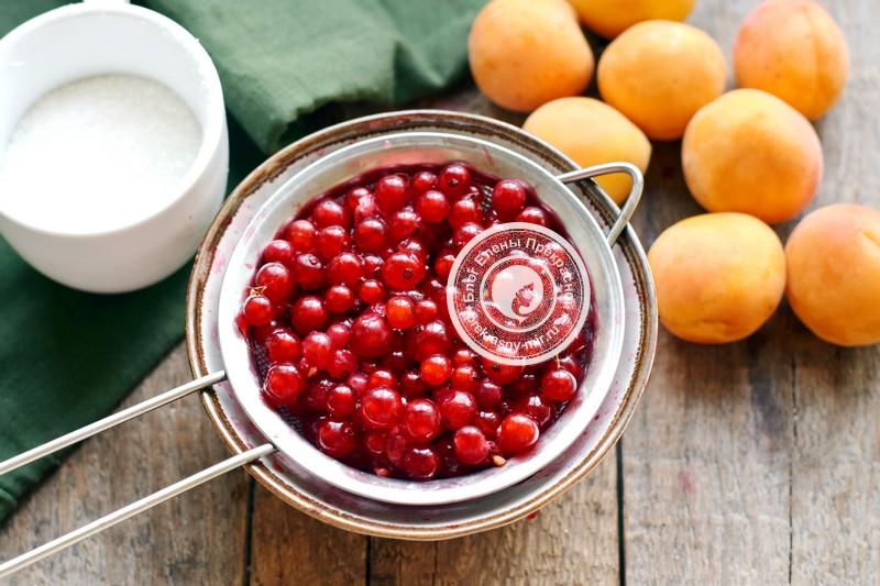 компот из абрикосов и красной смородины на зиму рецепт