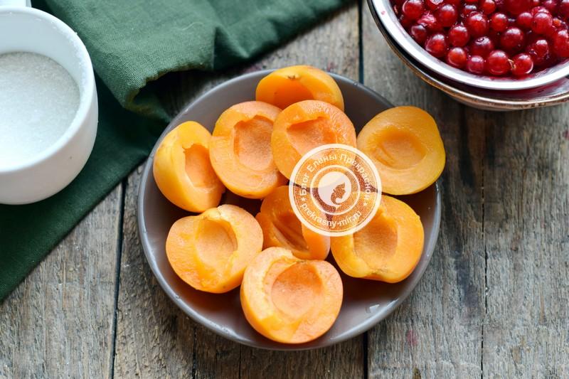 компот из абрикосов и красной смородины на зиму рецепт с фото