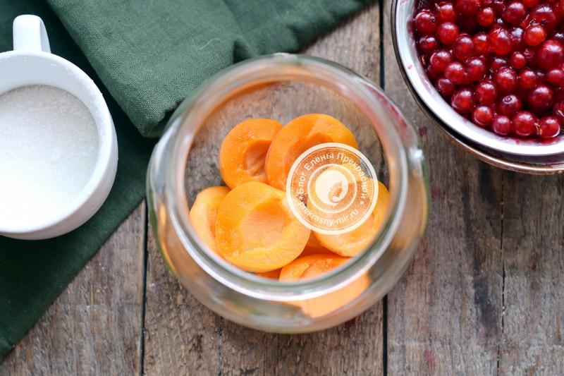 компот из абрикосов и красной смородины на зиму рецепт приготовления