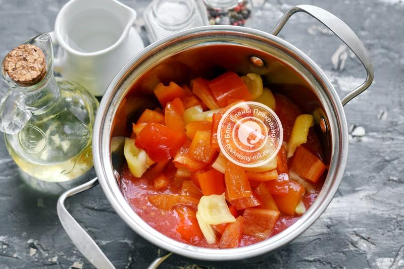 лечо с перцем и морковью на зиму рецепт приготовления