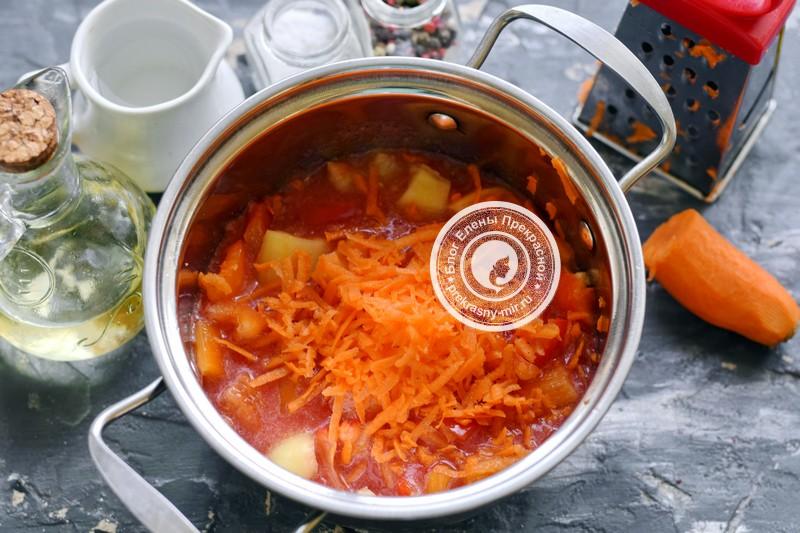 лечо с перцем и морковью на зиму рецепт