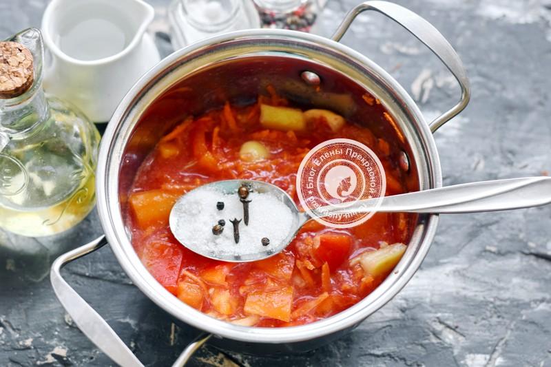 лечо с перцем и морковью на зиму рецепт в домашних условиях