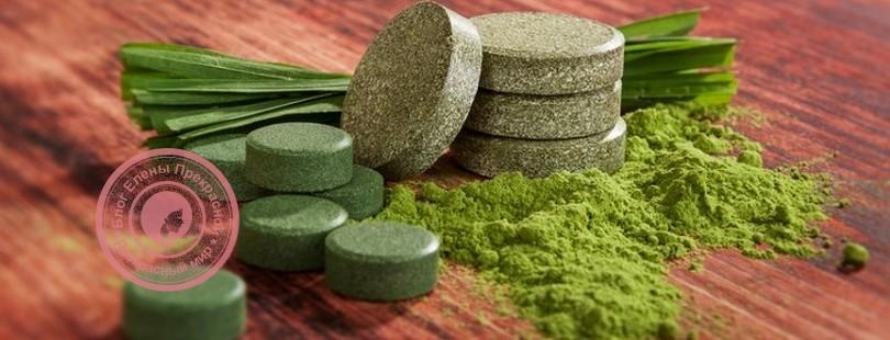 Таблетки Спирулина для похудения как принимать, цена в аптеке, отзывы