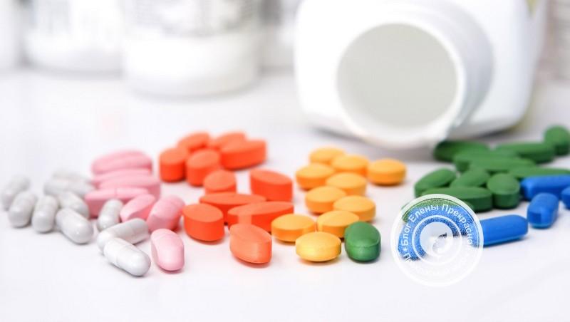 Отличие БАД от лекарственных средств
