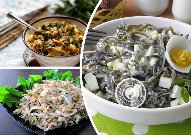Как приготовить салат с морской капустой: разные рецепты