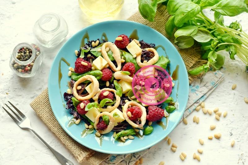 салат с кальмарами и моцареллой рецепт в домашних условиях