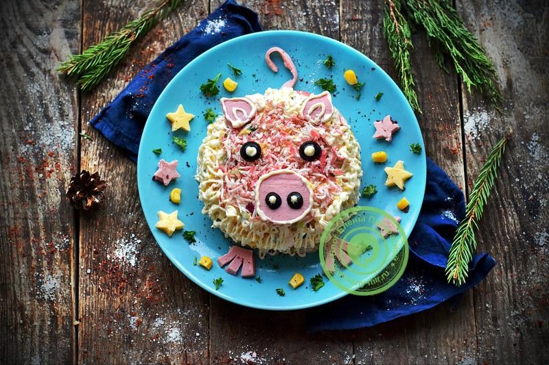 салат свинья на новый год 2019 рецепт в домашних условиях на праздничный стол