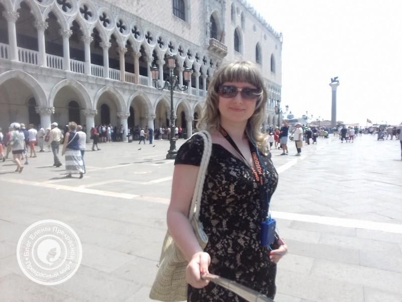 На фоне дворца