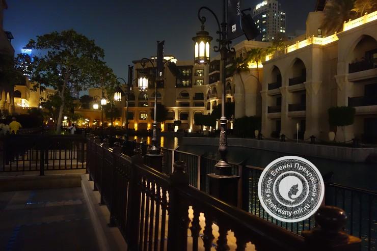 Центр Дубая