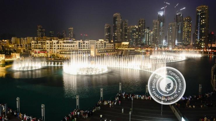 Дубайские поющие фонтаны