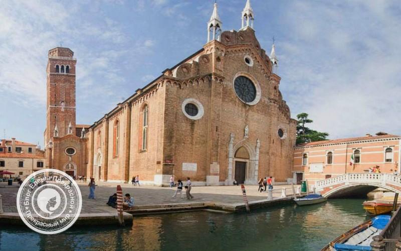 Собор Санта-Мария-Глориоса-дель-Фрари