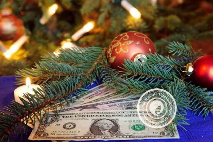 Приметы и традиции на Новый год