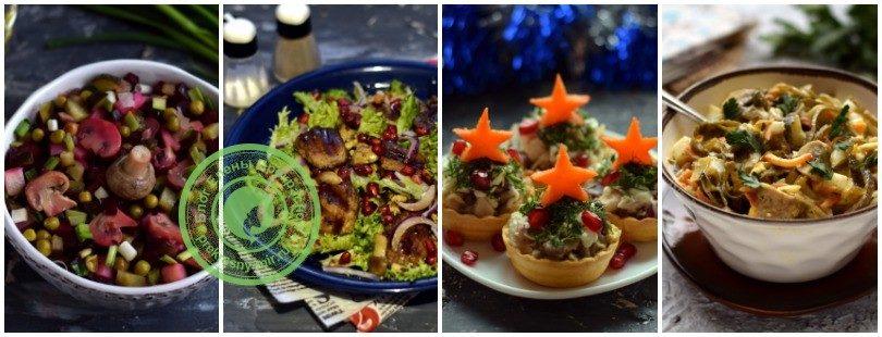 Салат с грибами: рецепты в домашних условиях