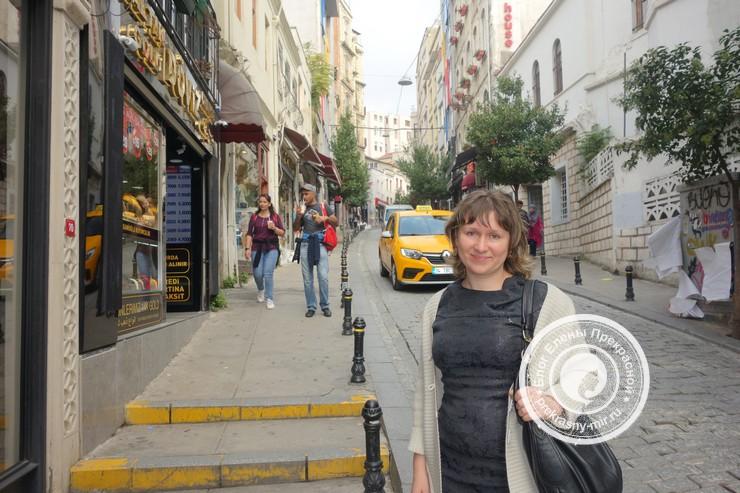 Советы туристам в Стамбуле