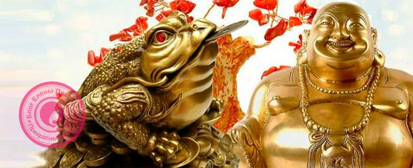 Символы фэн-шуй талисманы и их значение китайские иероглифы