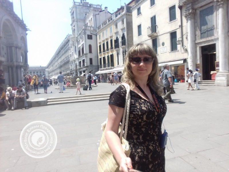Площадь Сан Марко