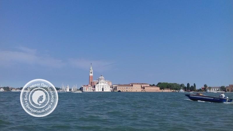 Венецианская лагуна