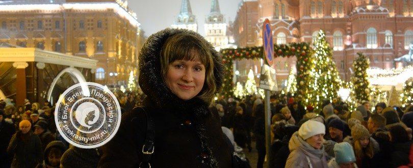Куда сходить на новогодние праздники в Москве