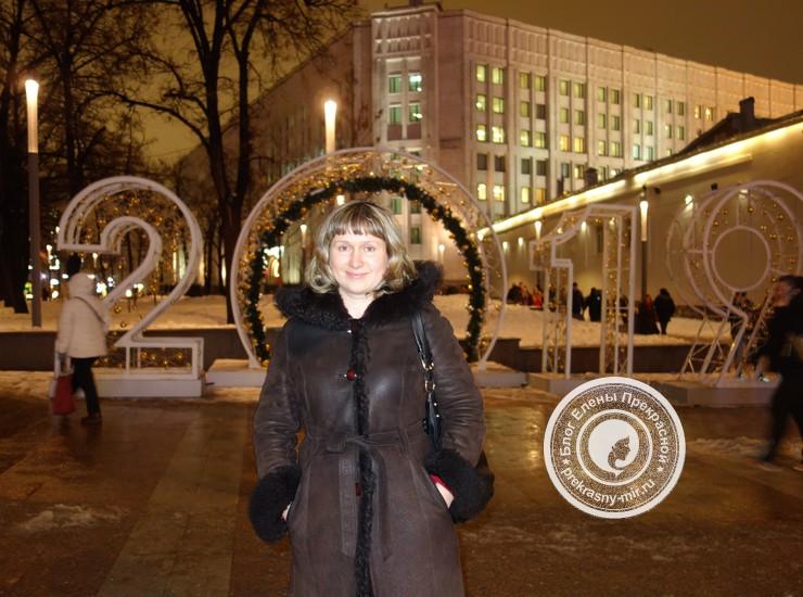 Москва новогодняя 2019, Арбат