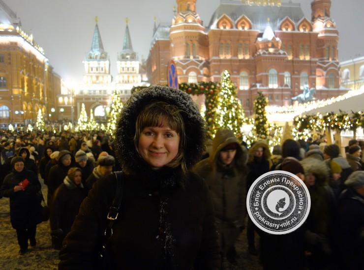 Новогодние праздники в Москве – куда сходить?