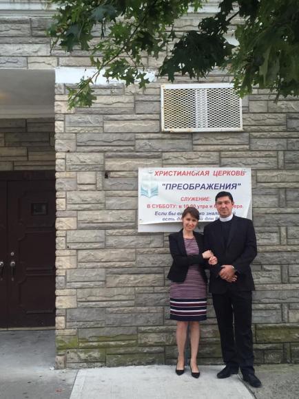 Пастор Денис с женой Наташей.