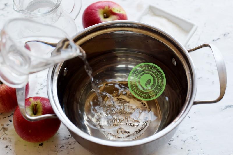 Перец маринованный с яблоками на зиму рецепт