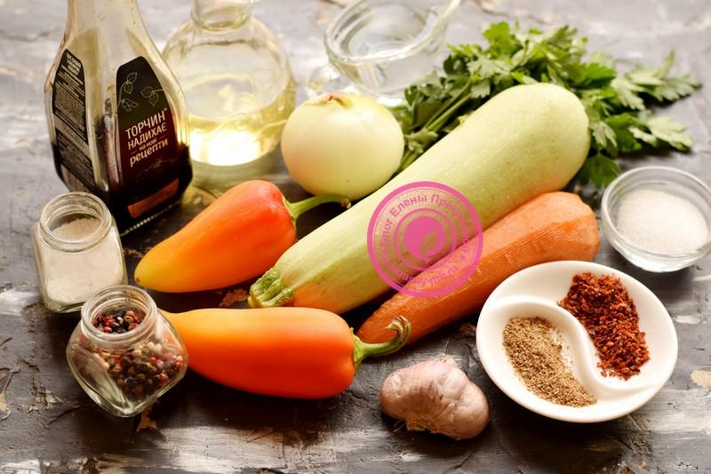 Салат из кабачков и перца по-корейски быстрого приготовления