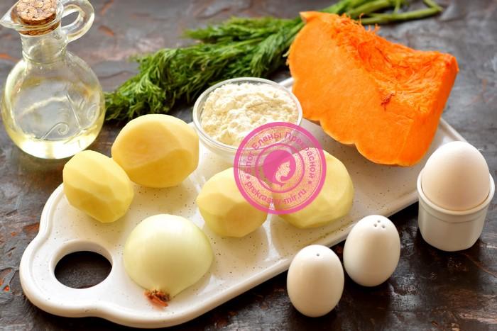 Картофельные лепешки с тыквой