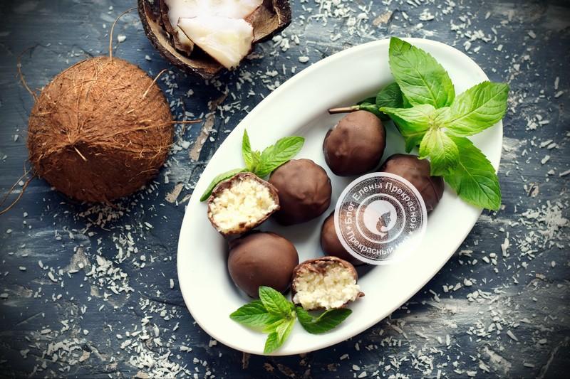 Конфеты Баунти с кокосом и шоколадом рецепт в домашних условиях