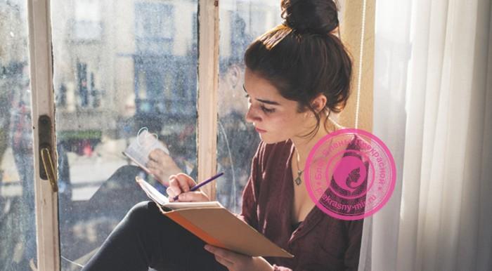 практика написания утром
