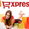 Миниатюра к статье Как покупать на Алиэкспресс— оформление заказа, доставка и что такое диспут