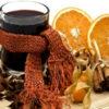 Миниатюра к статье Что такое глинтвейн— вкусный рецепт от простуды и защита от зимних морозов!